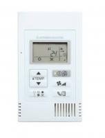 Kontroler za unutrašnje jedinice Mitsubishi Electric