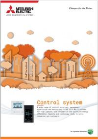 Kontrolne jedinice sistemi kontrole