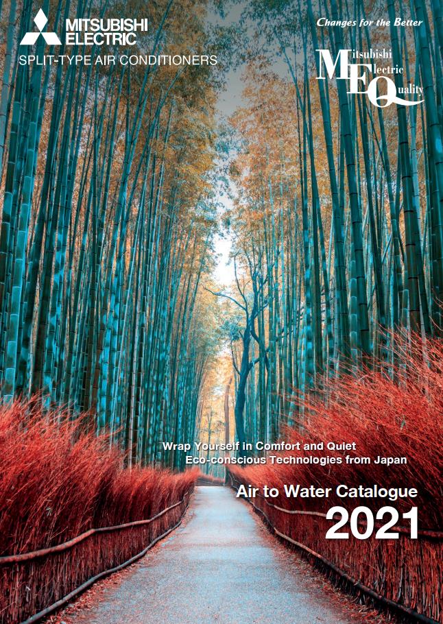 Toplotne pumpe vazduh voda 2021